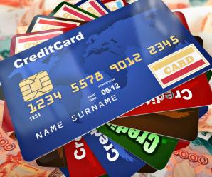 Кредитная карта на мелкие семейные расходы