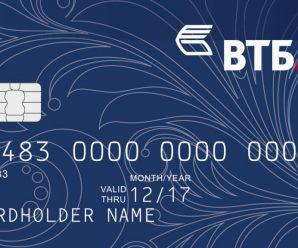 Кредитная карта ВТБ 24