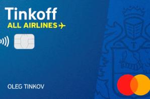 Дебетовая карта All Airlines от Тинькофф