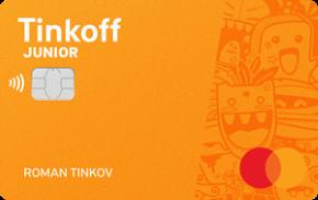 Дебетовая карта детская карта Tinkoff Junior