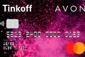 Кредитная карта Avon от Тинькофф