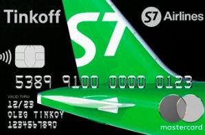 Кредитная карта S7 от Тинькофф
